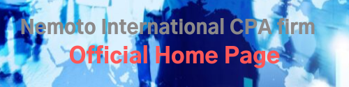 Nemoto International Accounting Firm Information blog